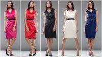 Sukienki satynowe od Nife
